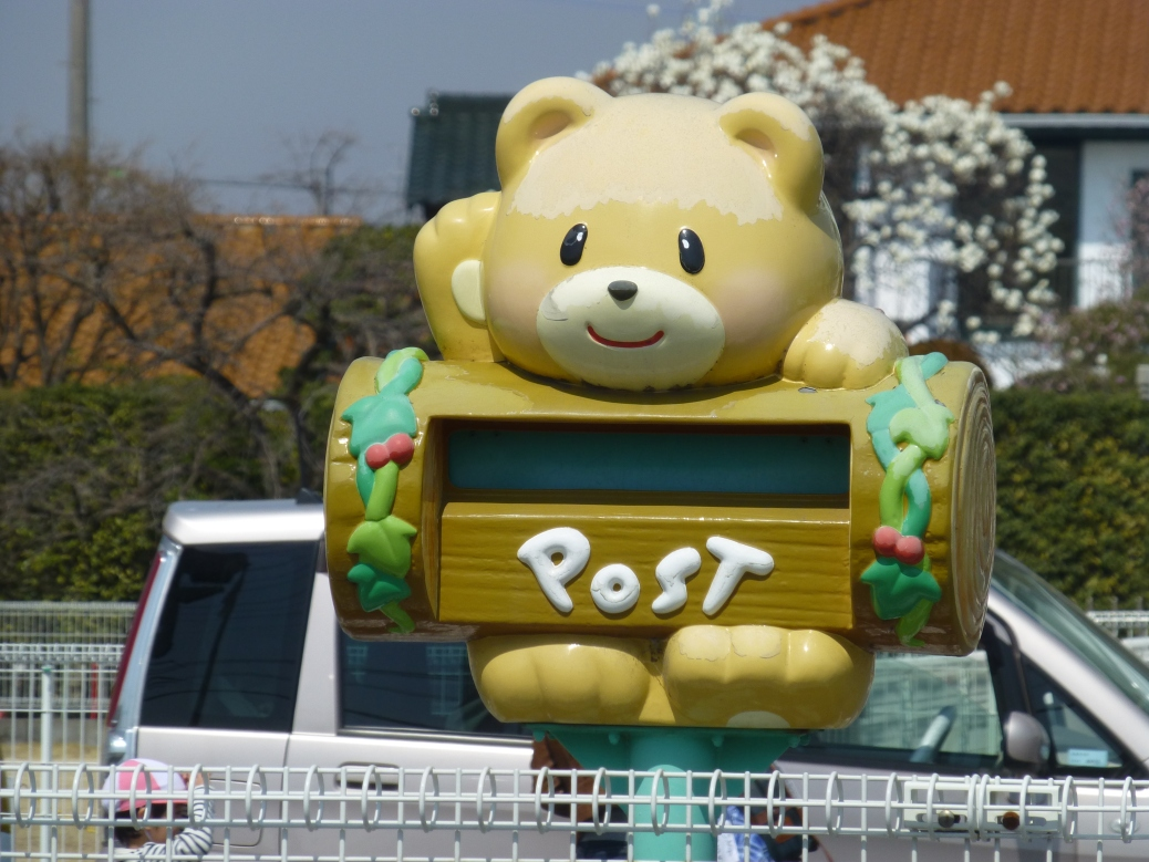 One of many adorable mailboxes you'll find in Japan