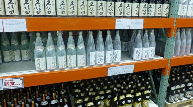Costco Sake