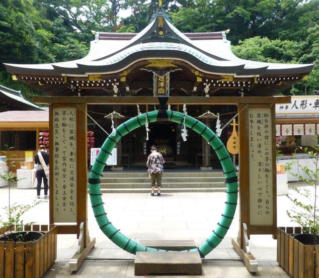 Hetsu-no-miya Shrine