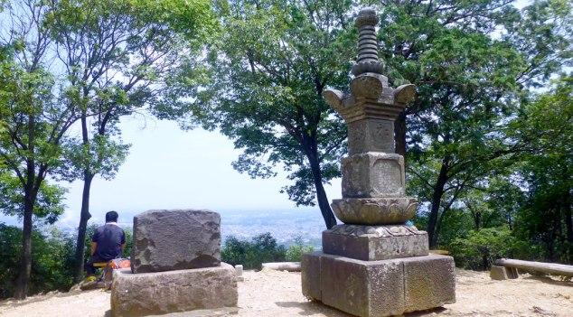 Hiwada summit