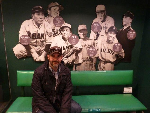 Japanese Baseball Hall of Fame Museum