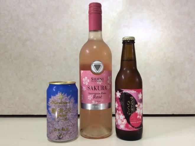 Sakura Booze