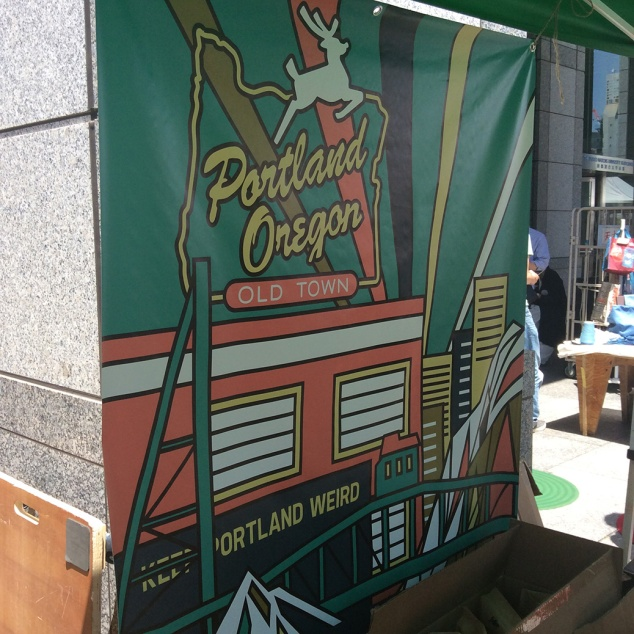 "The latest edition of ""True Portland""—a high-quality Portland, Ore. guidebook written by Japanese authors in Japanese—was released recently. The authors had a pop-up tent at the UN Farmers Market featuring Portland products like Jacobsen Salt and Fuller Foods Serious Cheesy Puffs."