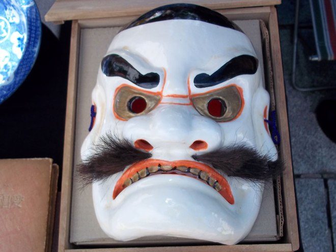 A traditional decorative  mask