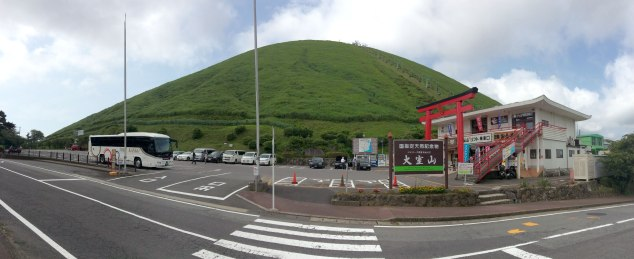 Mt. Omuro, a dormant volcano with an archery range in its crater