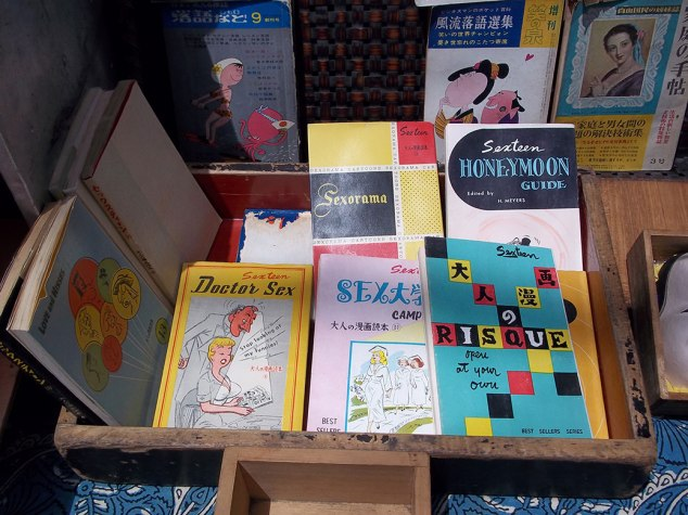 A rather large collection of adult-humor books