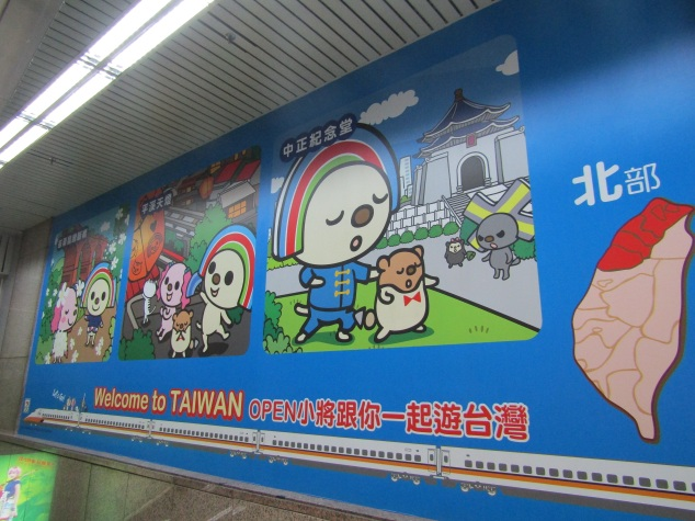 A billboard at Taipei Main Station previews some of the city's top sights. Taipei's metro system is very efficient and has great coverage of the city center as well as longer range trains and buses beyond the city.