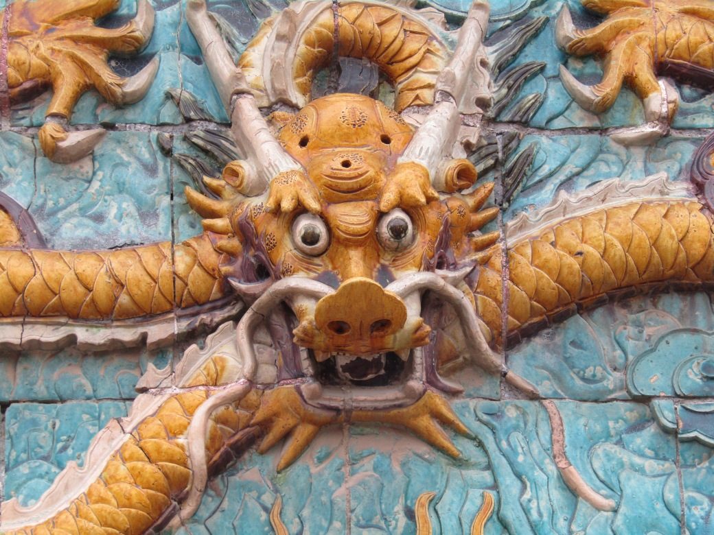 The Nine Dragon Screen inside the Forbidden City is one of the last of its kind in China