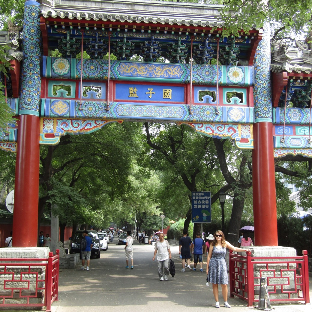 The gate to Guozijian Street and Confucius Temple.