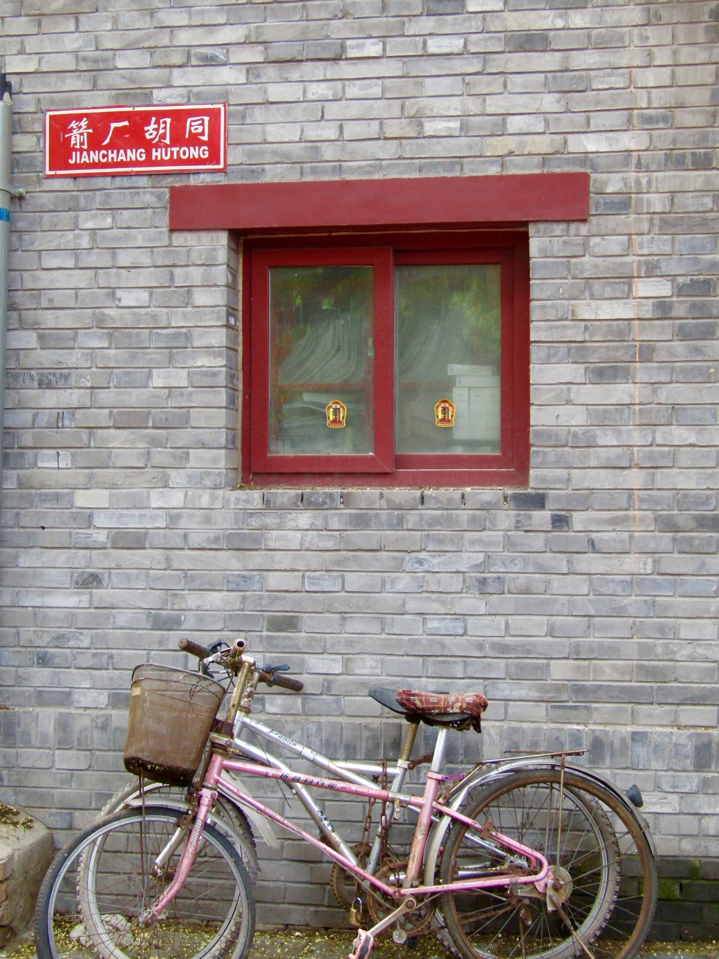 One of the many character-filled hutongs (alleyways) of Beijing.