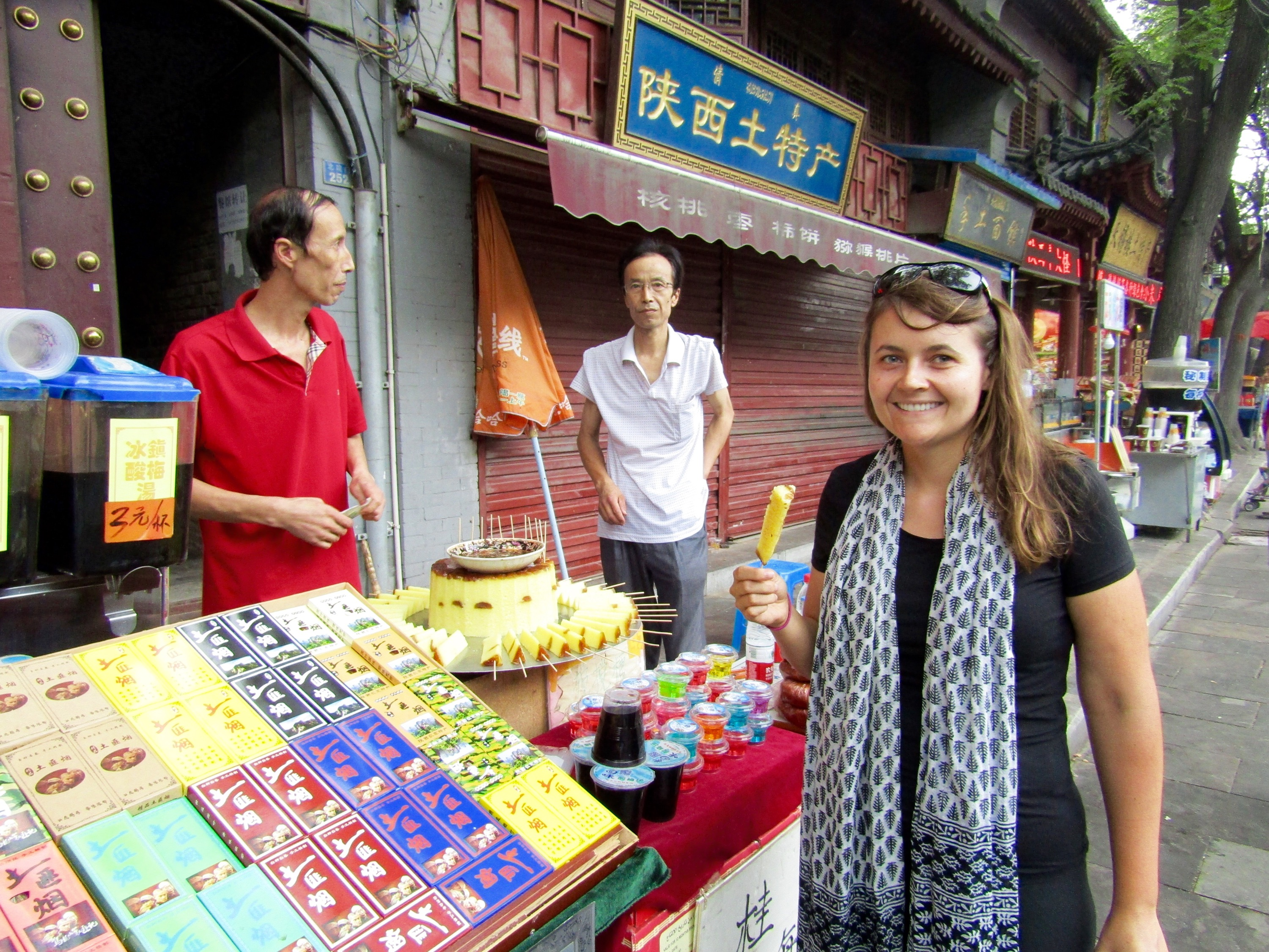 Xi'an's lively Muslim Quarter is full of both local specialties and traditional Muslim snacks. This sweet treat looked like yellow cake or pineapple on a stick, but was actually yellow glutinous rice mixed with honey and coated in a syrup. It tasted a lot better than it sounds!