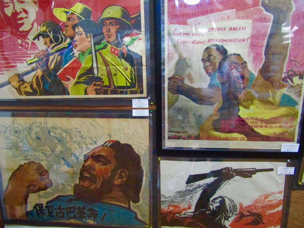 The Shanghai Propaganda Poster Art Centre is hidden in the basement of a giant apartment complex, but features one of the world's best collections of Mao-era propaganda posters and 1930s