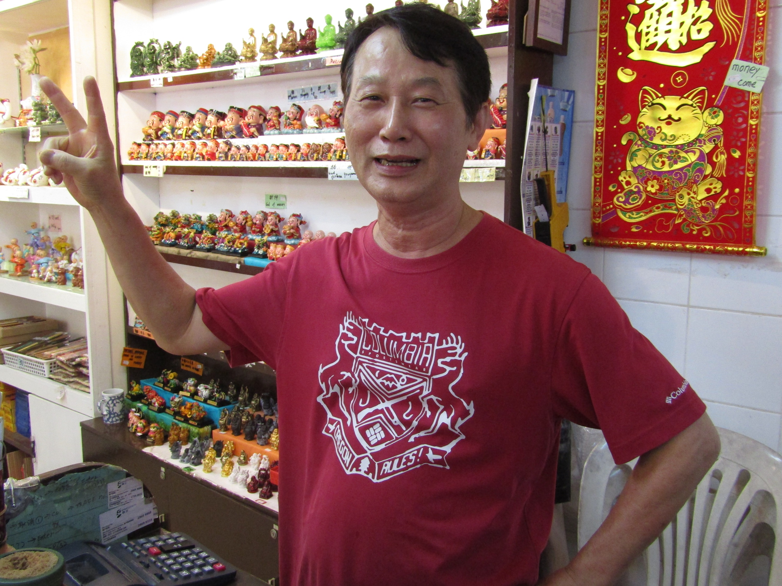 We bought some postcards at one of the shops in the village. the shopkeeper was wearing this Columbia t-shirt that read