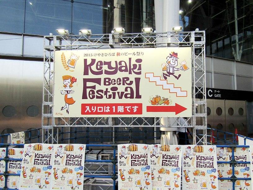 Keyaki Autumn Beer Festival
