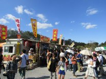 Local food, beer and crafts a plenty at the Kinchakuda Festival in Hidaka City, Saitama.
