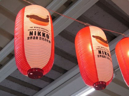 Lanterns hanging in Nikko Station advertise the local World Heritage Site