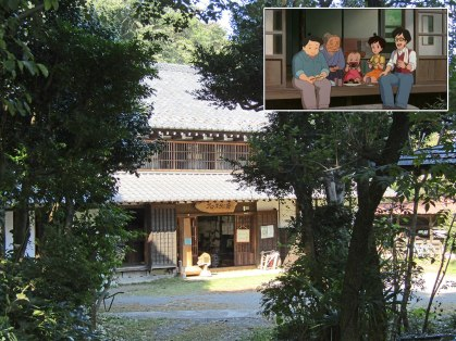 The 100-plus year old Kurosuke House offered inspiration to Miyazaki and also serves as the offices of the National Trust Totoro Fund
