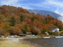 The fall colors along Shobugahama Beach on the north end of Lake Chuzenji