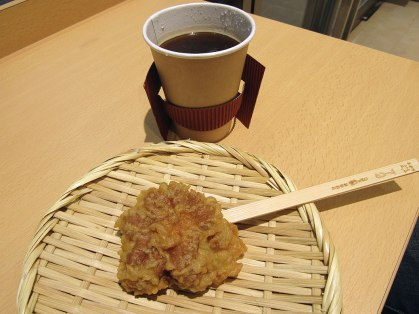 The deep-fried version of momiji-manju is called age-momiji. It's breaded, fried and served hot. This one was custard-filled and delicious.