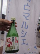 "Yahatagawa Brewery's Kassei Nigori Sake is bottled with live yeast, true to the kassei style. It's one of the few products to receive the official ""Hiroshima Brand"" designation."