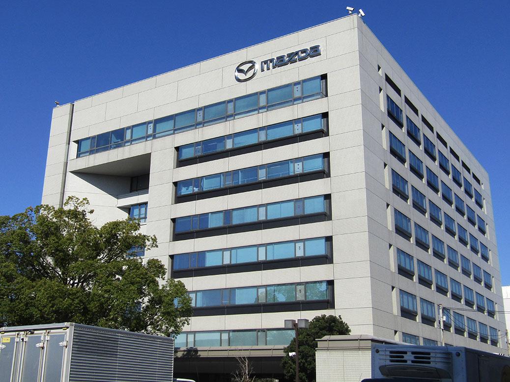 Mazda World Headquarters in Hiroshima along the Enko River