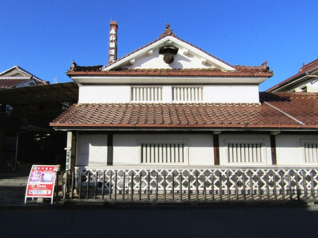 The Kirei Brewery building is often used in the photos promoting the town. Its sake is unique as its more dry where Hiroshima sake is typically sweeter. They're also famous for their sake-infused udon noodles and soaps.