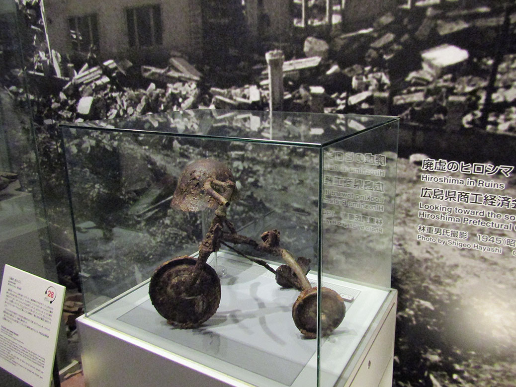 The tricycle belonging to 3-year-old Shinichi Tetsutani, killed on the day of the bombing. His beloved tricycle was buried with him.