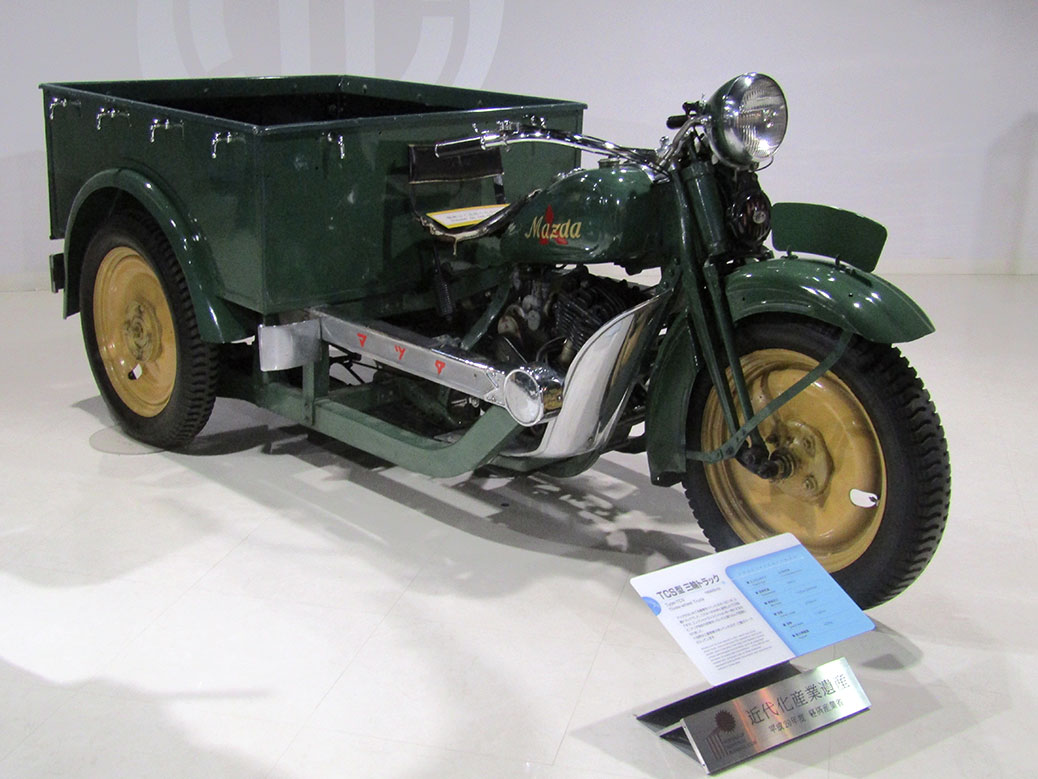 The Mazda-go was the company's first vehicle and changed Mazda's focus from tool manufacturing to vehicle manufacturing.