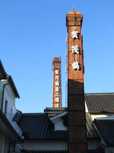 The chimneys for Kamotsuru Brewery, easily the most impressive brewery on the tour.