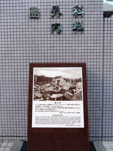 A sign outside the Shima Hospital location indicating the atomic bomb's hypocenter. Dr. Kaoru Shima rebuilt the hospital in 1948 and it's still operating today as Shima Surgery, run by one of Dr. Shima's grandchildren.