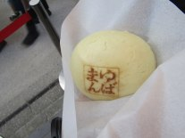 A yuba bun on Miyajima. Check out our Nikko post for more about yuba.