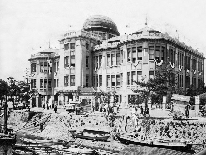 The Hiroshima Prefectural Industrial Promotion Hall