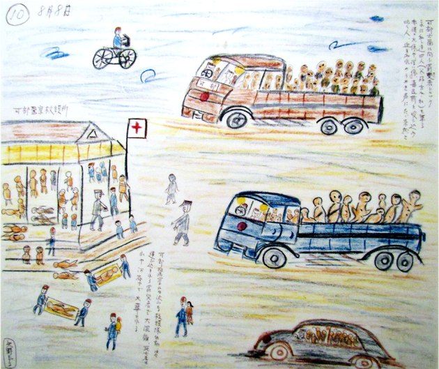 The Kabe Police Relief Station struggles to cope as more injured persons are carried in. Drawn by Shigeko Yano, 30-years-old at the time, on August 8, 1945.