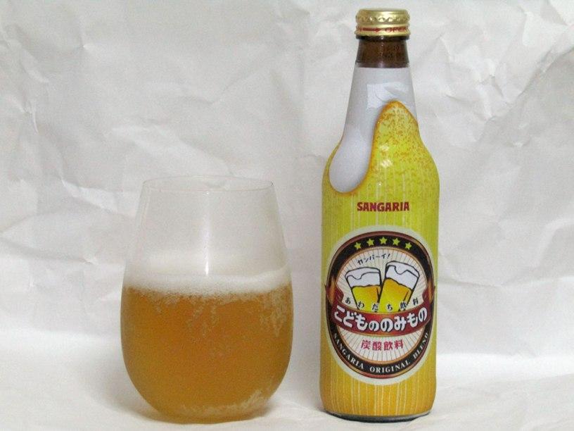 Sangaria's Kodomo no Nomimono
