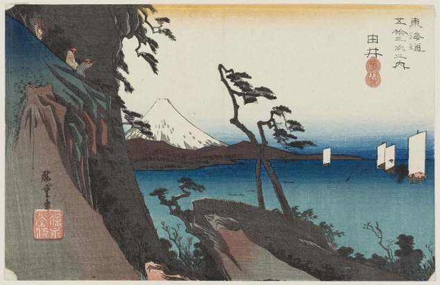 "Utagawa Hiroshige's ukiyo-e painting ""16th station : Yui"" shows the view of Mt. Fuji from Satta Pass."
