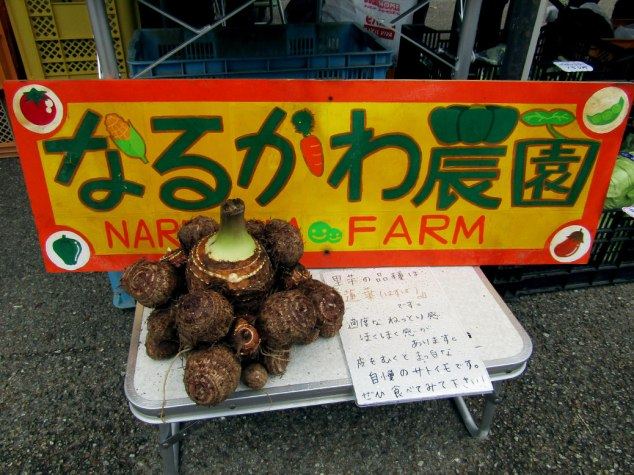 Oyaimo—Japanese taro root—is in season and sold by all the produce vendors, including Narukawa Farms