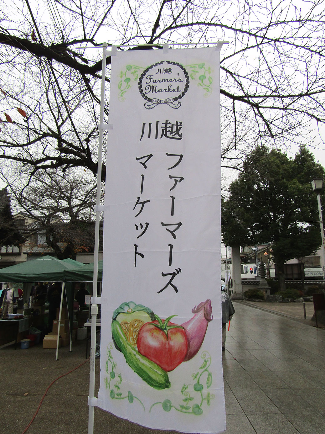 The Kawagoe Farmers Market at Renkeiji Temple