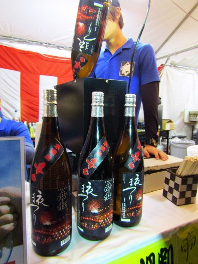 Special Chichibu Yomatsuri sake with one bottle already in the sake-dispensing machine