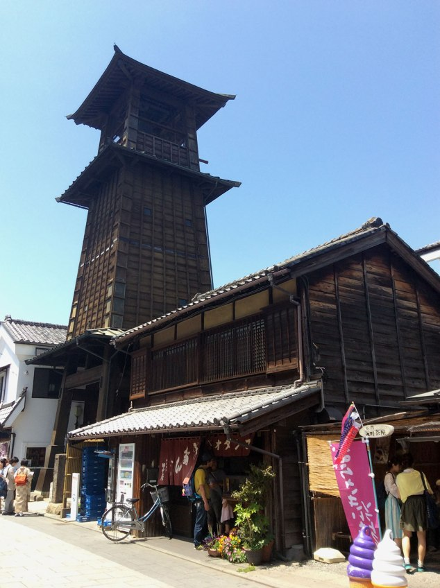 Kawagoe's most famous landmark, Toki no Kane (Bell of Time)