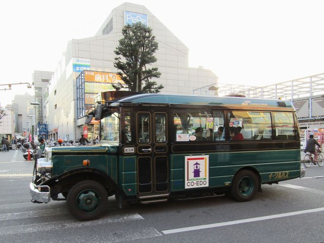 The Koedo Loop Bus is a fun way to see all the sights in one day