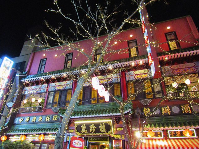 The bright lights and ornate decorations of Yokohama's Chinatown
