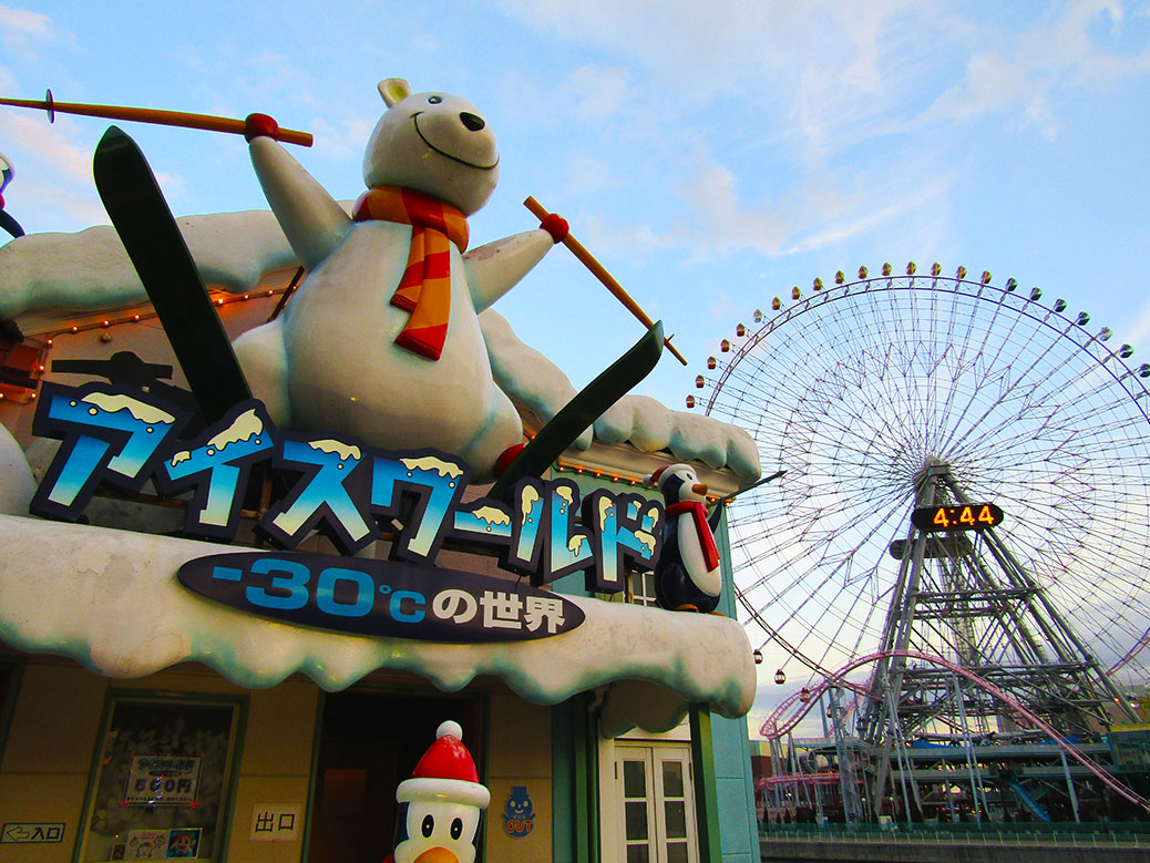 Cosmo Clock 21 frames the Ice World attraction at Cosmo World amusement park in Yokohama's Minato Mirai 21 district