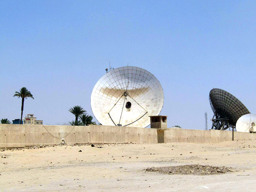 The Satellite Transmission Station in Maadi.