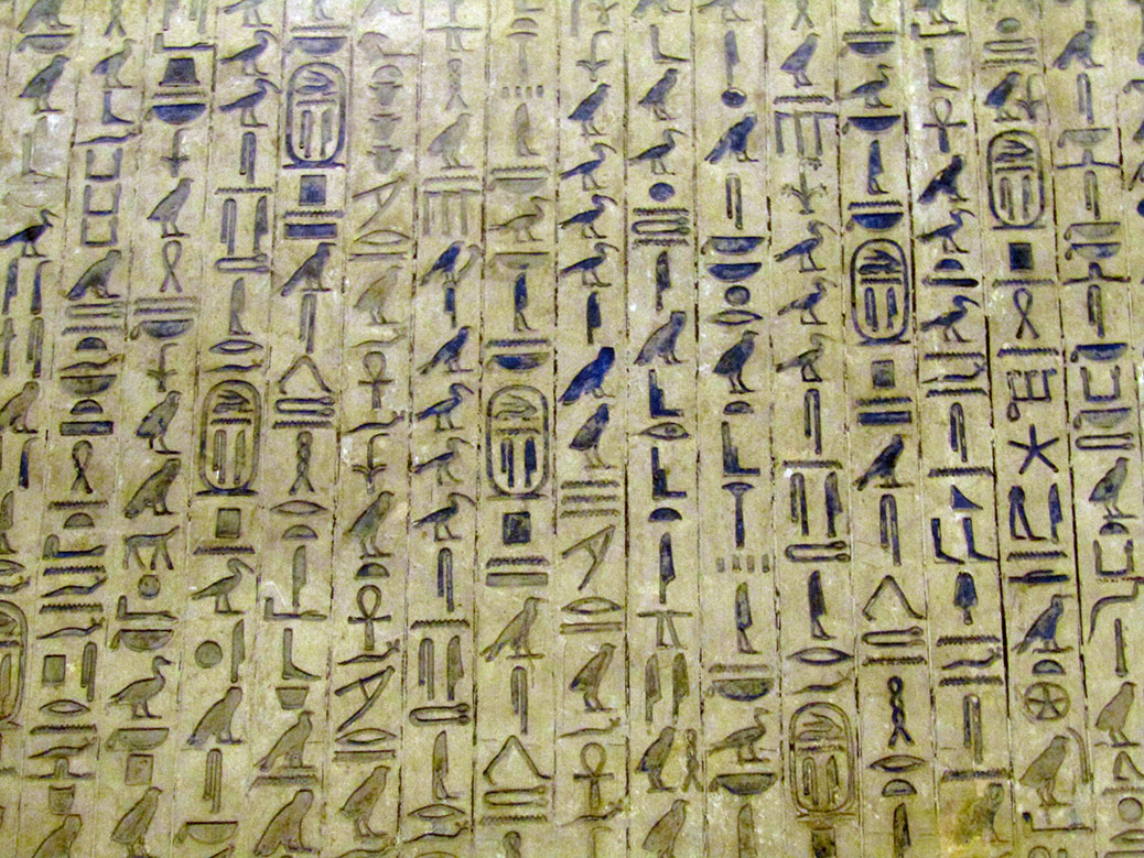 Columns of hieroglyphics in Pharaoh Unas's funerary chamber at the Pyramid of Unas.