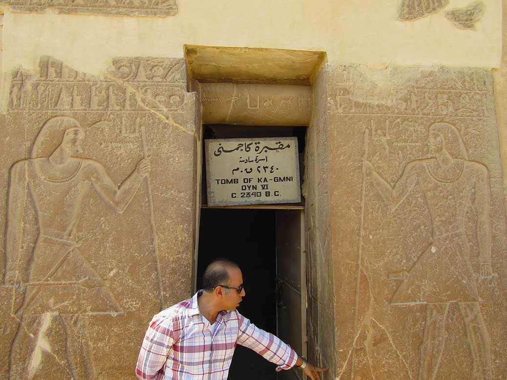 Our guide Ahmed at the entrance to Ka-Gmni's tomb, which also had very well preserved and ornate drawings.