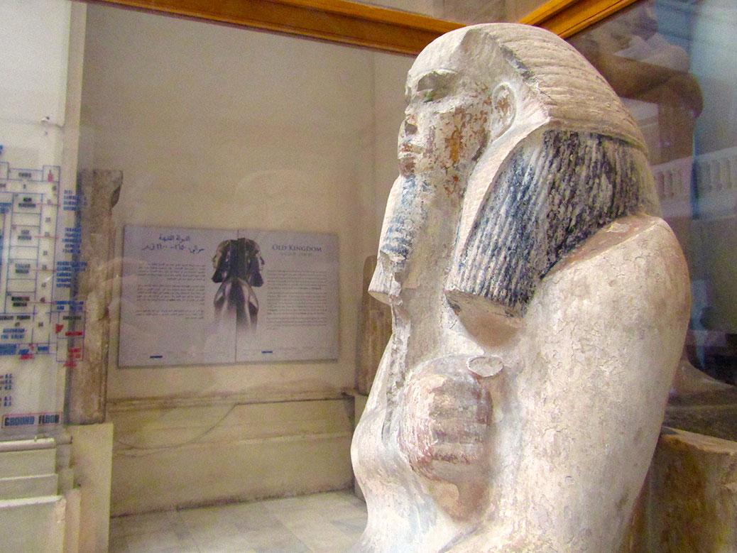 King Djoser.