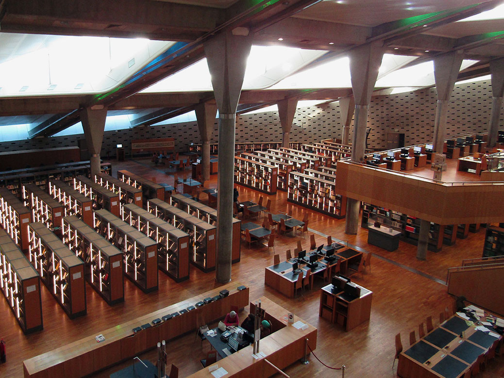 The modern facilities of the Bibliotheca Alexandrina.
