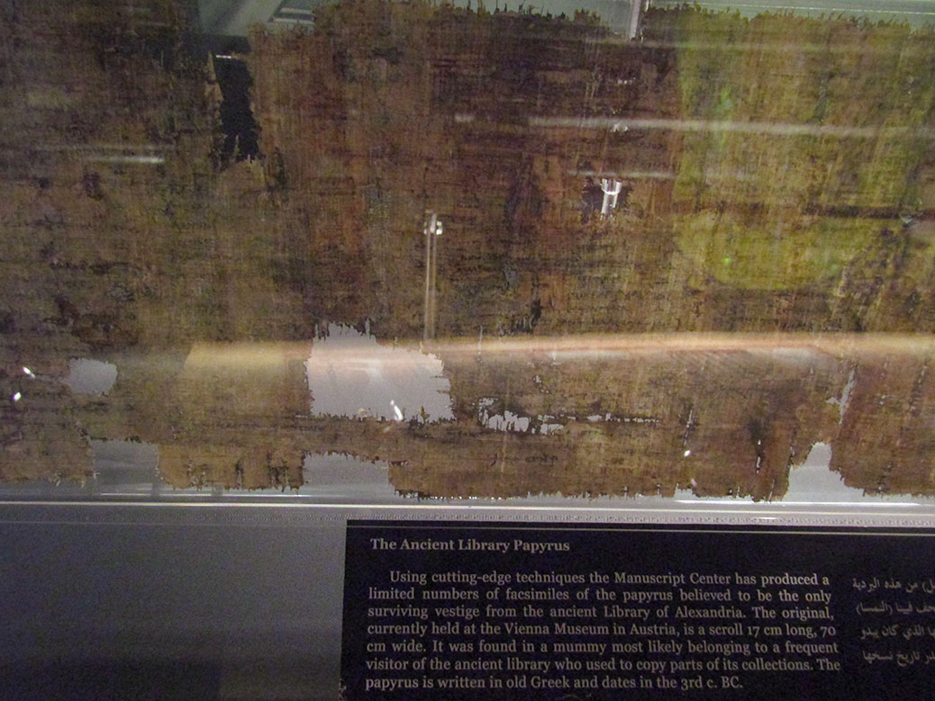 A copy of a papyrus scroll from the original library.