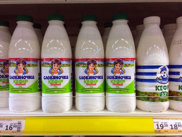 Bottles of kefir, a fermented milk drink. It has become popular in the states, but again, does not taste as good in the states as it does in Ukraine.