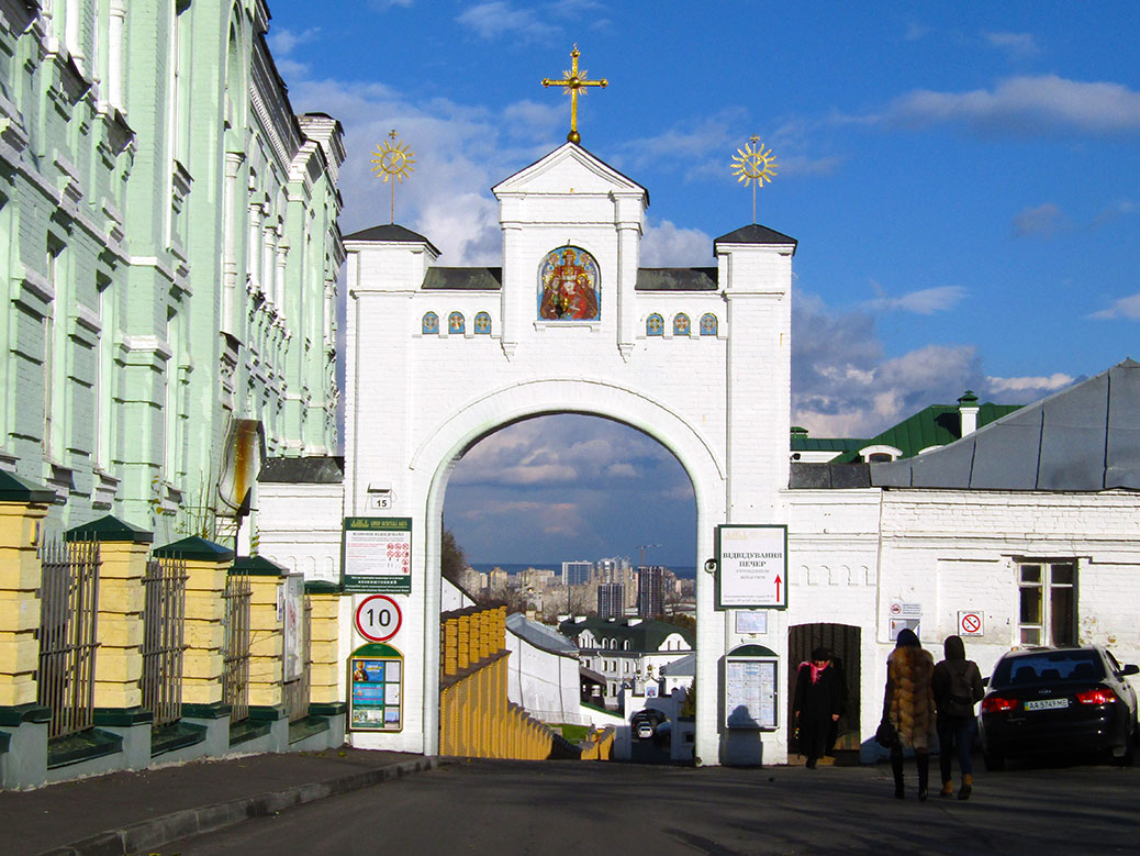 Entrance to the Cathedral complex and park of Kiev Pechersk Lavra.